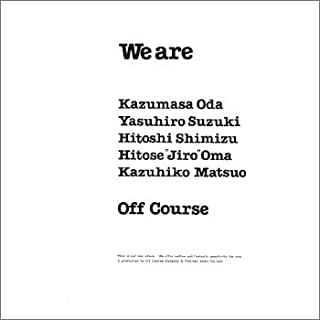 We are(紙ジャケット仕様)