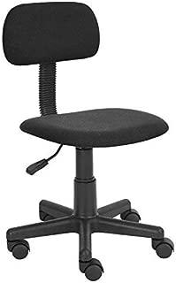 HOMY CASA Kids Mesh Mid-Back Desk Chair Student Adjustable Computer Task Desk Office Chairs (Black)