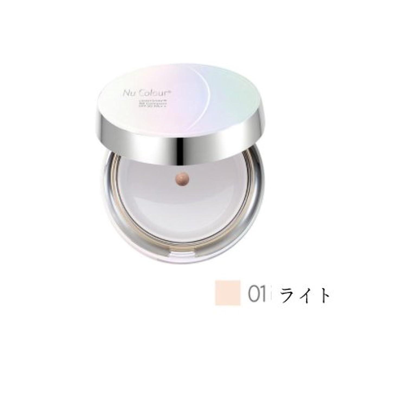 プレゼンテーション部族ムスタチオニュースキン ライトステイビビコンパクトSPF30 PA++01ライト BB Compact 01 Light [並行輸入品]