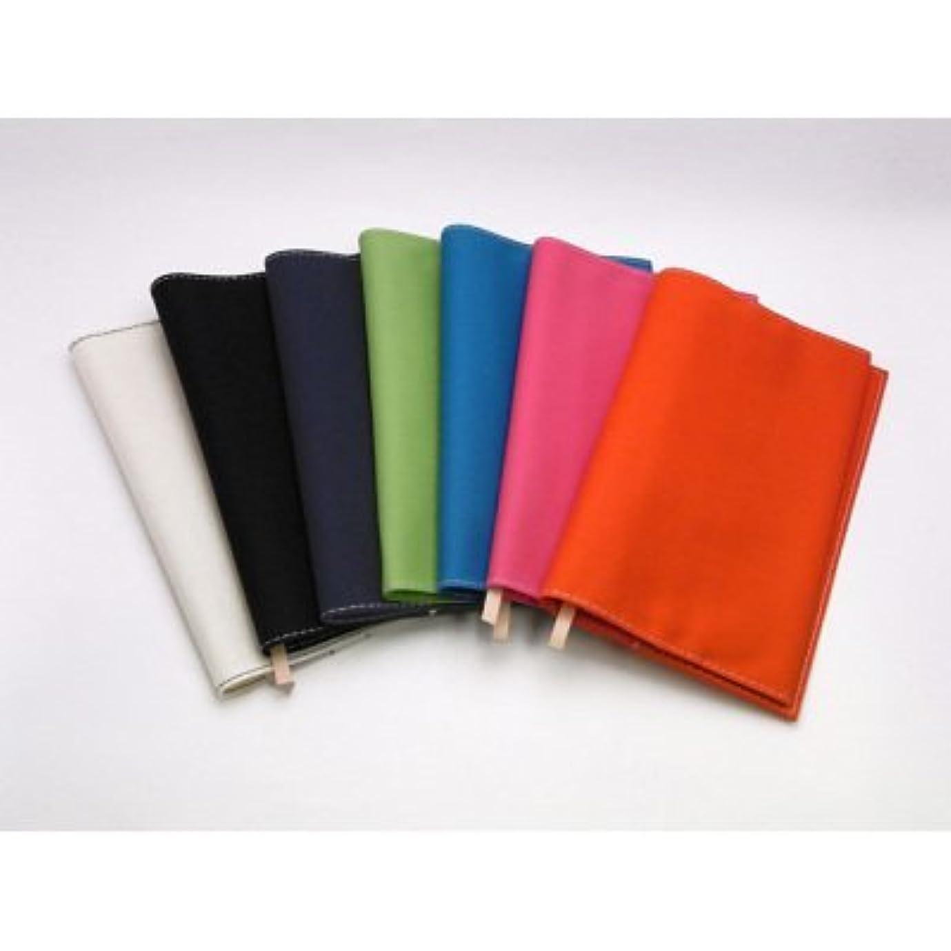 ブラスト芽偽善者(SLIP-ON)スリップオン キャンパス 新書判ブックカバー 帆布 フリータイプ 新書判 布製 カラー ネイビー