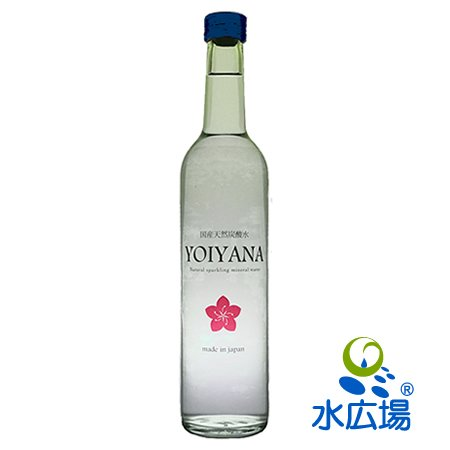 天然微炭酸水YOIYANA(よいやな) グラスボトル500mlx20本