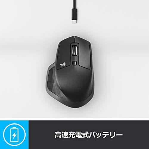 31BRKBCKBfL-「Logicool MX Master 2S」ワイヤレスレーザーマウスを購入したのでレビュー!