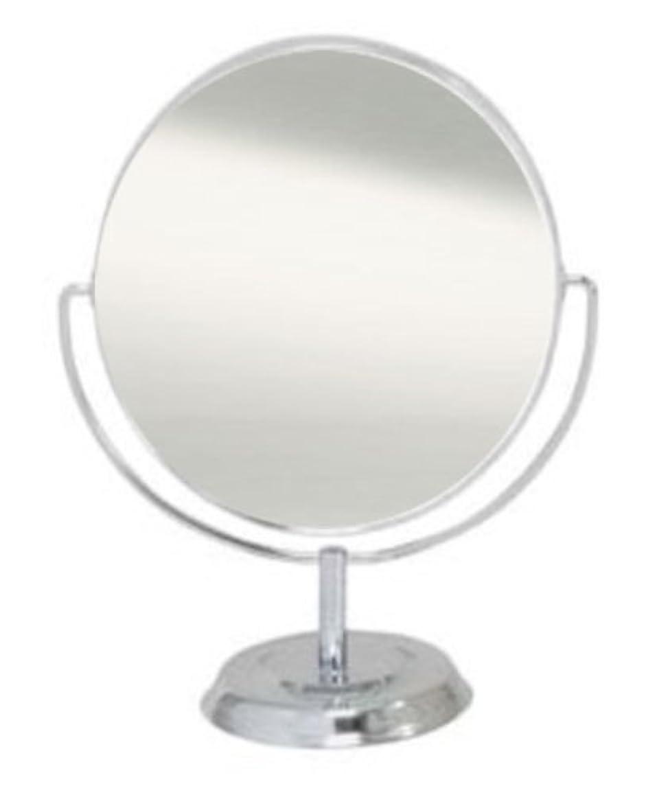 モトリー魅力的であることへのアピール監査メリー 片面約3倍拡大鏡付両面鏡卓上ミラー シルバー No.5870
