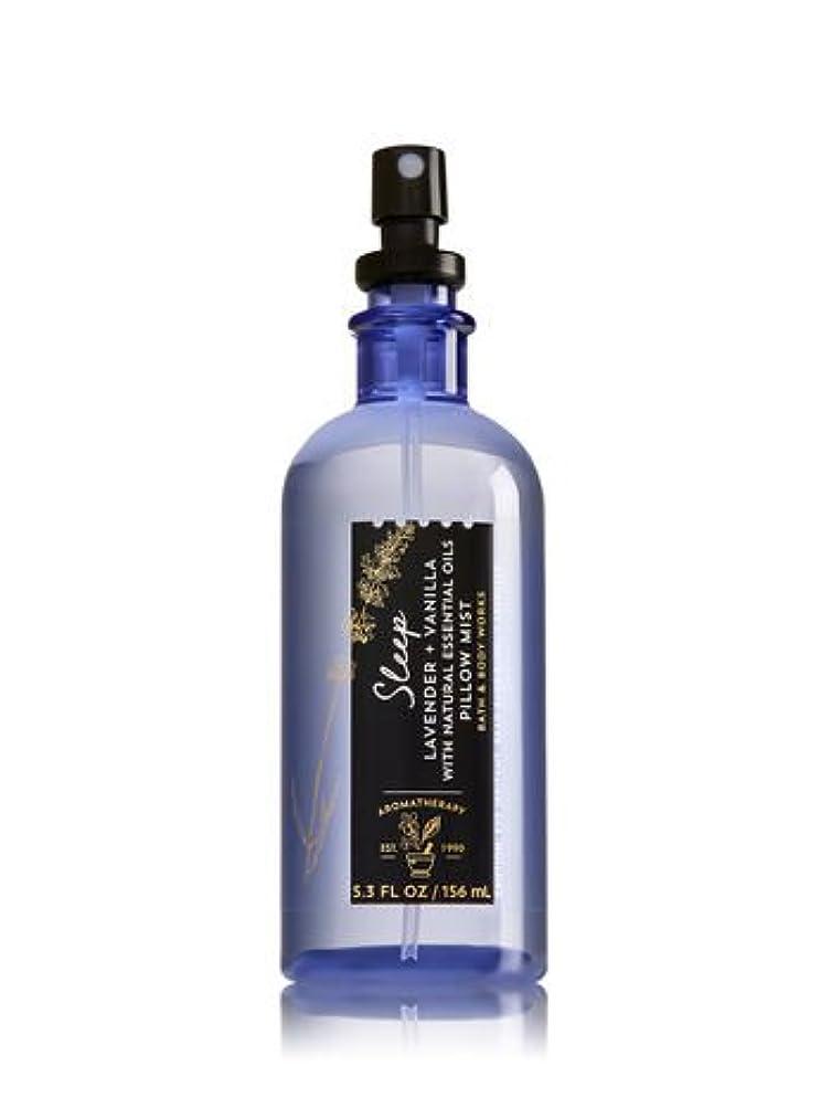 方向サーバントタンパク質【Bath&Body Works/バス&ボディワークス】 ピローミスト アロマセラピー スリープ ラベンダーバニラ Aromatherapy Pillow Mist Sleep Lavender Vanilla 5.3 fl oz / 156 mL [並行輸入品]