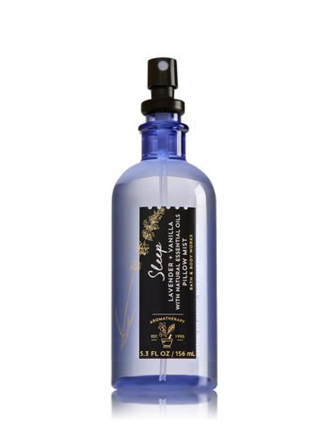 受動的政治的反射【Bath&Body Works/バス&ボディワークス】 ピローミスト アロマセラピー スリープ ラベンダーバニラ Aromatherapy Pillow Mist Sleep Lavender Vanilla 5.3 fl oz / 156 mL [並行輸入品]