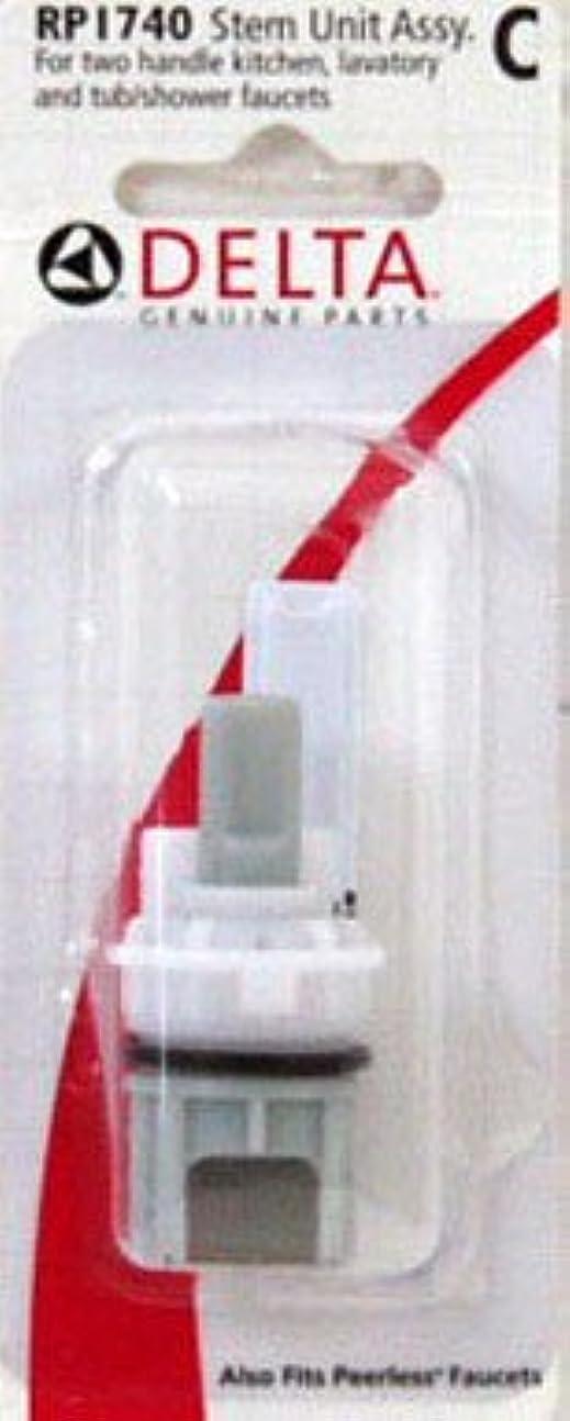 時刻表乳適性デルタ蛇口Stemデルタ洗面ステンレススチールキッチンCarded