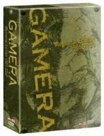 『小さき勇者たち~ガメラ~ DTSメモリアル・エディション1965-2006 (初回限定生産) [DVD]』のトップ画像