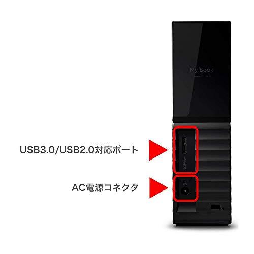 WDデスクトップHDD3TBUSB3.0暗号化パスワード保護バックアップMyBook外付けハードディスク/WDBBGB0030HBK-JESN