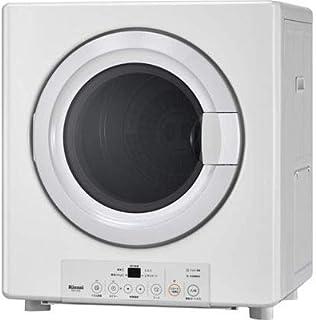 リンナイ 衣類乾燥機 乾太くん (ピュアホワイト) 乾燥3.0kg (プロパンガス用) RDT-31S-LPG...
