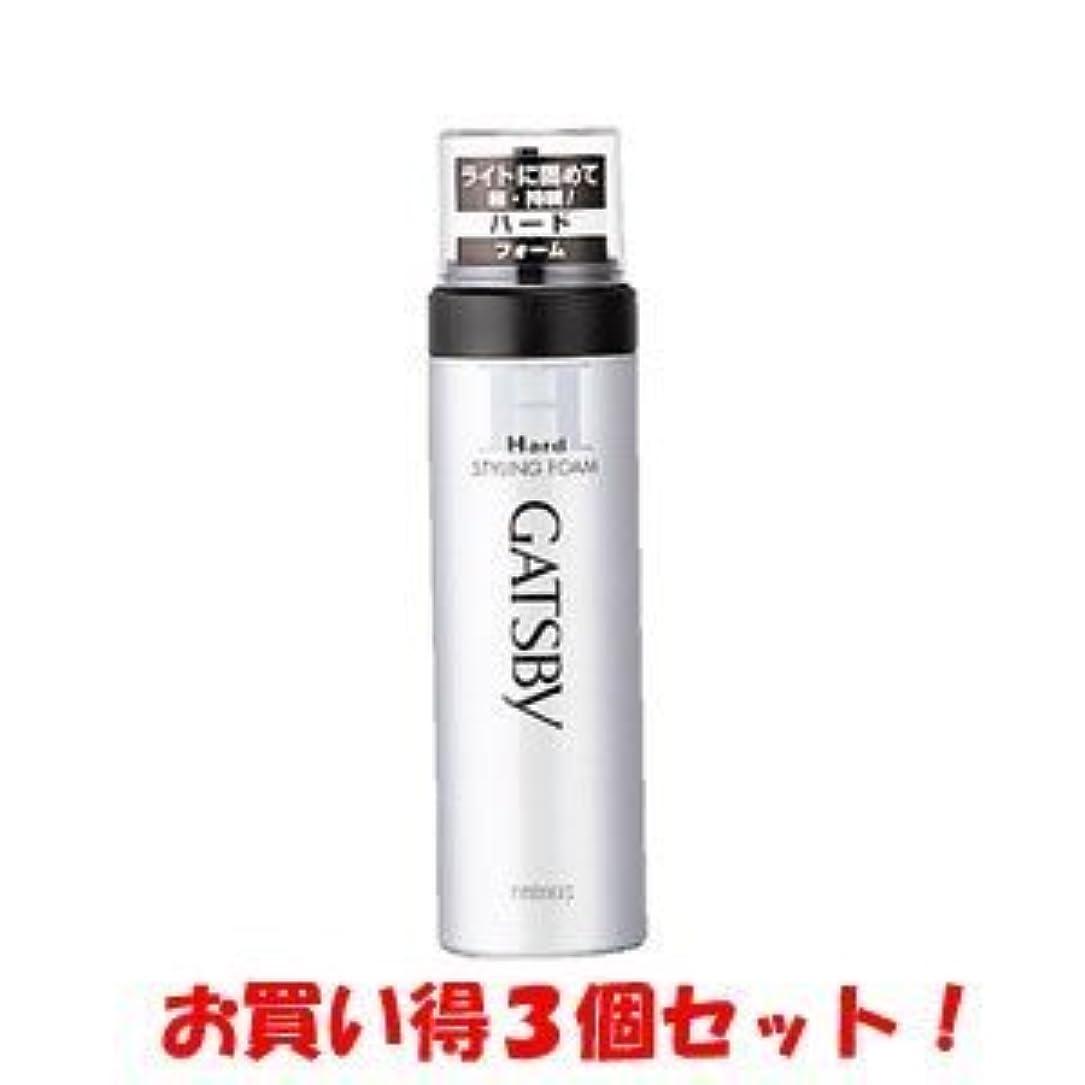 収束するめったに差ギャツビー【GATSBY】スタイリングフォーム ハード 185g(お買い得3個セット)
