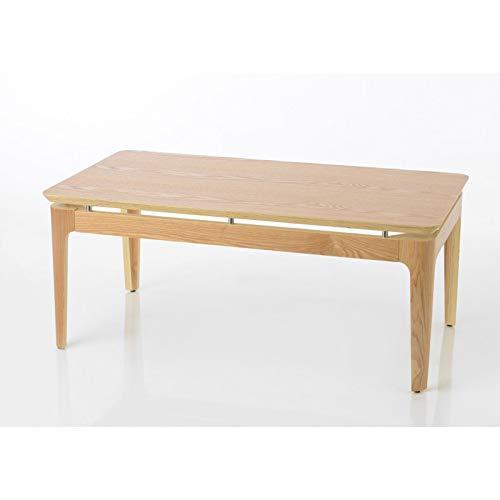 Amadeus Table Basse frêne et métal Concept