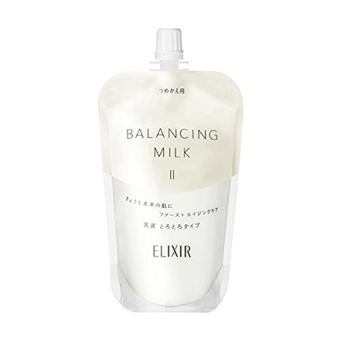 合理化マラソンものエリクシール ルフレ バランシング ミルク 乳液 2 (とろとろタイプ) (つめかえ用) 110mL