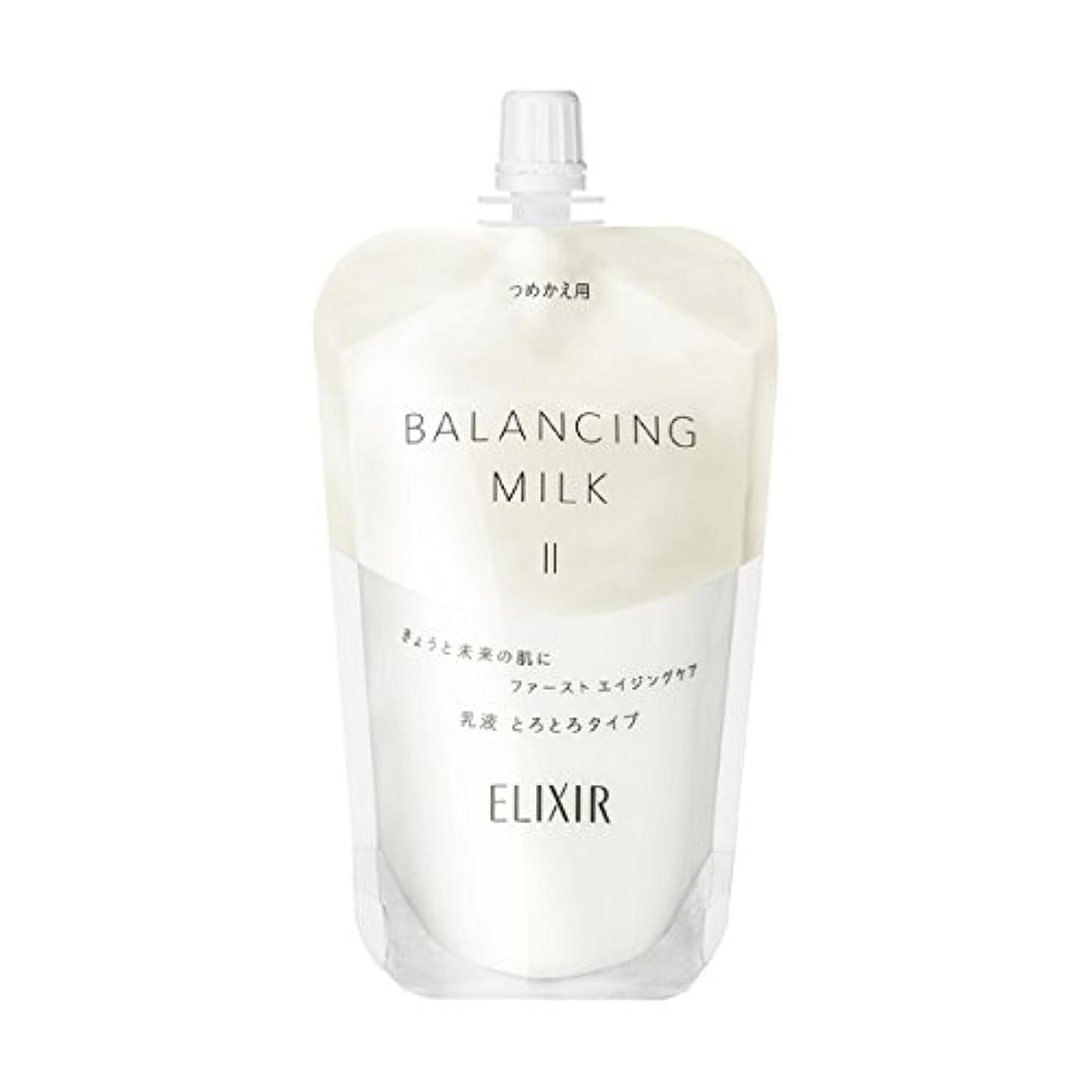 雑草テレックス壊すエリクシール ルフレ バランシング ミルク 乳液 2 (とろとろタイプ) (つめかえ用) 110mL