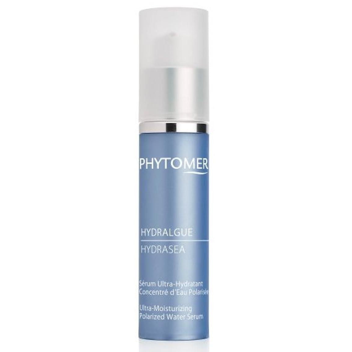 テスピアン空虚イチゴPhytomer Hydrasea Ultra-Moisturizing Polarized Water Serum 30ml並行輸入品