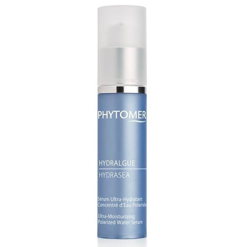 スケジュール費用鹿Phytomer Hydrasea Ultra-Moisturizing Polarized Water Serum 30ml並行輸入品