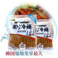 【韓国食品|韓国冷麺】ボリ冷麺(白)160g