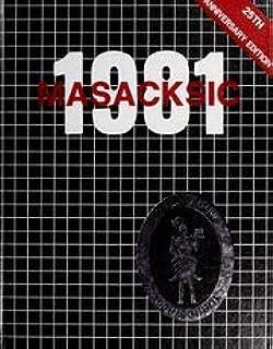 (Custom Reprint) Yearbook: 1981 Longmeadow High School - Masacksic Yearbook (Longmeadow, MA)
