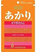 三島 あかり 12g×10袋