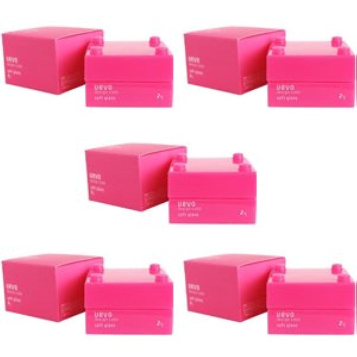 優しい意志寸前【X5個セット】 デミ ウェーボ デザインキューブ ソフトグロス 30g soft gloss DEMI uevo design cube