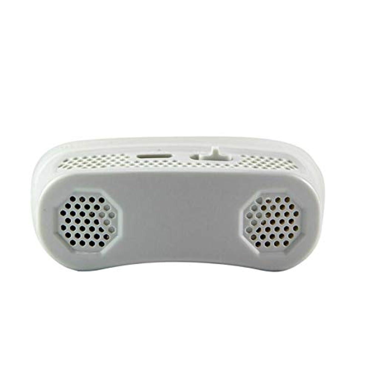 サリー学校教育海峡ひも睡眠時無呼吸停止いびき止め栓用マイクロCPAPアンチいびき電子機器 - ホワイト