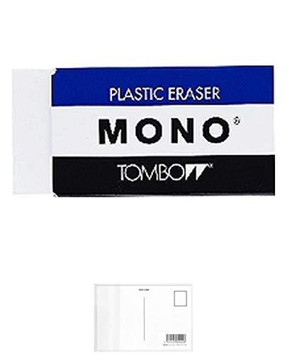トンボ鉛筆 消しゴム モノ PE-09A 3個セット + 画材屋ドットコム ポストカードA