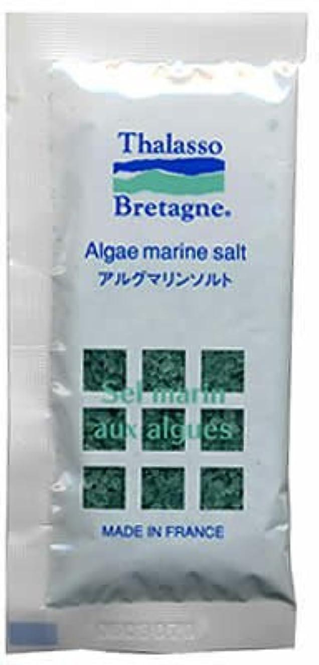 奇跡くすぐったい適性タラソドブルターニュ アルグマリンソルト 25g*1包