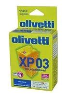 Olivetti トナーブラック+カラー B0261L