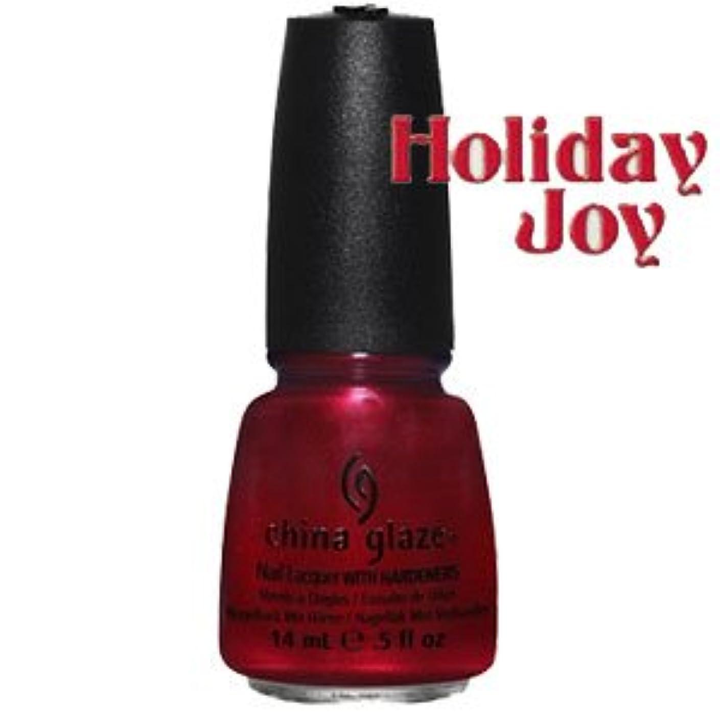 別々に南受け皿(チャイナグレイズ)China Glaze Cranberry Splashー'12Holiday Joy コレクション [海外直送品][並行輸入品]