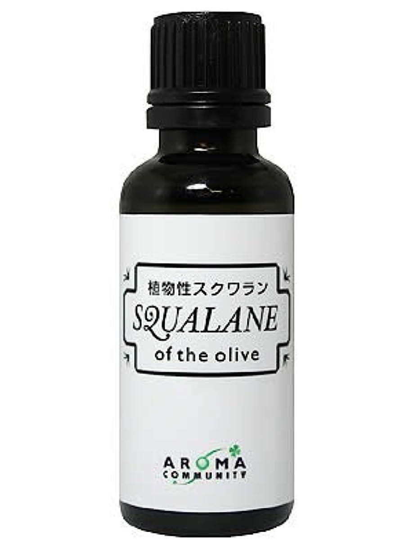 アスレチック毎日ソーダ水アロマコムオイル オリーブスクワラン 30ml