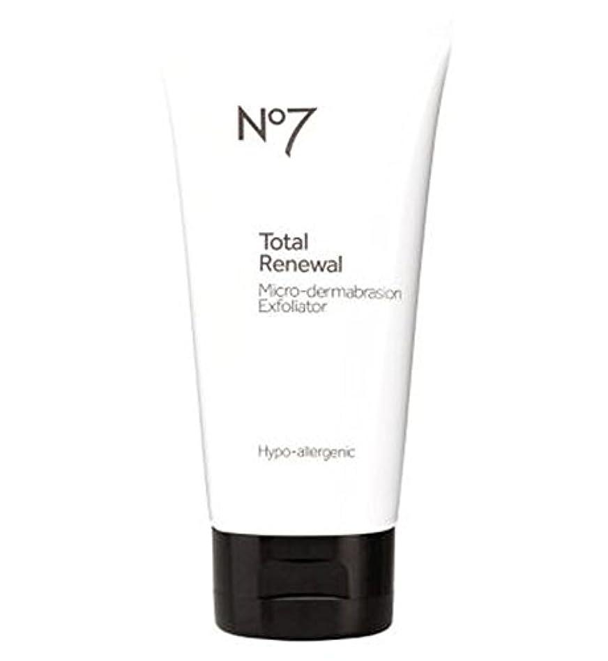 ソフィー溶接ヨーグルトNo7総リニューアルマイクロ皮膚剥離面エクスフォリエーター (No7) (x2) - No7 Total Renewal Micro-dermabrasion Face Exfoliator (Pack of 2) [並行輸入品]