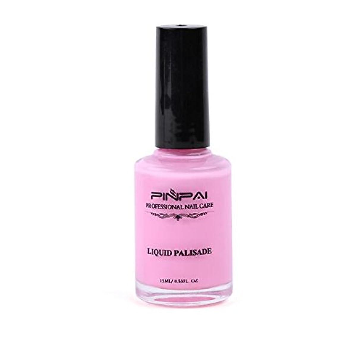 適度に付き添い人癒す1ボトル Peel Off ピールオフ リキッドネイル ホワイト●指に塗ってはがすだけ うまく塗れない、指にカラーがついてしまう方にオススメ●ピール オフ ネイルアート スタンピング (ピンク) [並行輸入品]