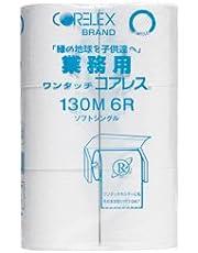 【ケース販売】信栄製紙 業務用ワンタッチコアレス6Rシングル130m 10パック入り