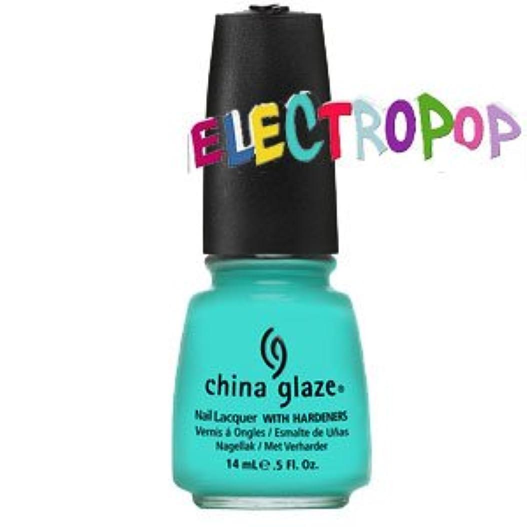 領収書中で肥沃な(チャイナグレイズ)China Glaze Aquadelic-ElectroPopコレクション(Brights) [海外直送品][並行輸入品]