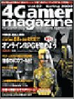 4Gamer magazine Vol.2 (2) (SOFTBANK MOOK)