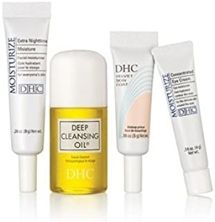 DHC Bestselling Beauty Essentials 4-Piece Travel Set
