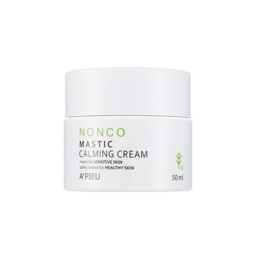 サージイヤホン法廷アピュ[APIEU] Nanco Mastic Calming Cream Nancoマスチックカーミングクリーム