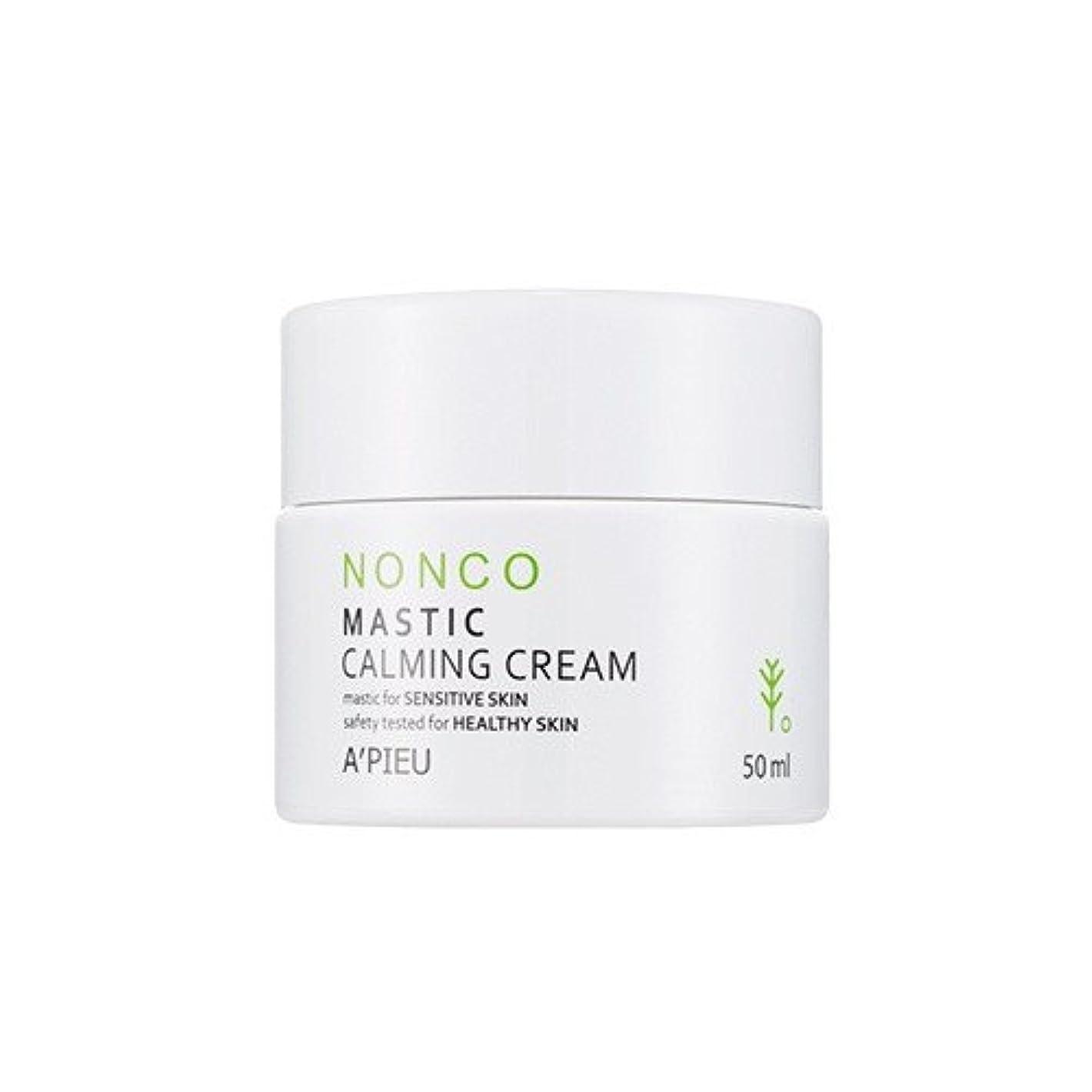 スモッグスロット終わりアピュ[APIEU] Nanco Mastic Calming Cream Nancoマスチックカーミングクリーム