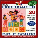 Wonder Kids: Kindergarten Bible Songs