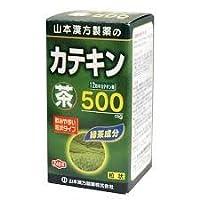 山本漢方製薬 茶カテキン粒 240粒 x6個セット