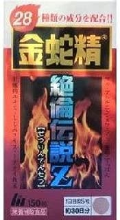 金蛇精絶倫伝説Z 150粒 ×4個セット 明治薬品