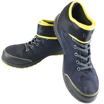 TryAnt 作業靴 L-28 Leech ハイカットスニーカー ネイビー(1145) 28.0cm