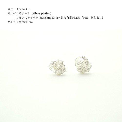 [ナオットジュエリー]シルバーピアスTwistSilverPierce(直径1cm)naotjewelryレディーススタッドピアスギフト