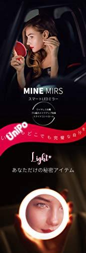 UniPoMINEMIRSLED女優ミラー(スマートメイクミラー)(ローズゴールド)