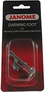 Best janome embroidery foot Reviews