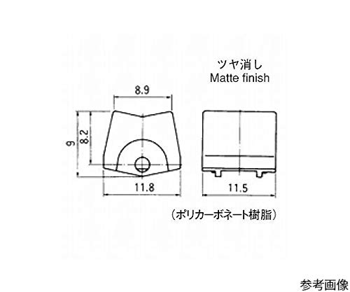 日本電産コパル電子 スモールロッカースイッチ 青 140000481536