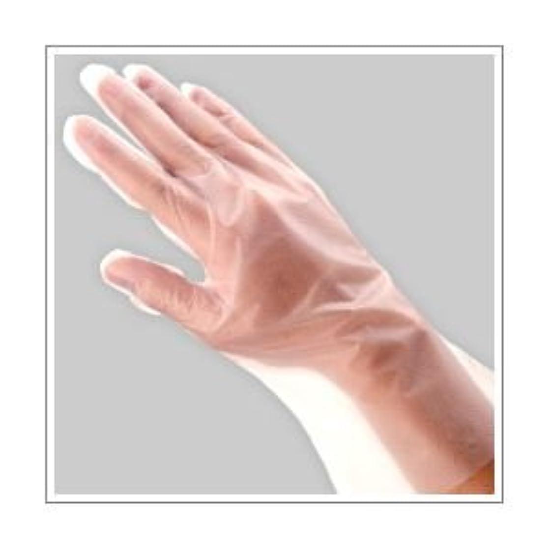 無限大洞察力のある開いた(業務用セット) 福助工業 ポリ手袋 指フィット 100枚パック L 【×10セット】