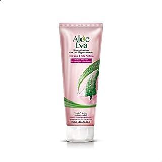 Aloe Eva Hair Oil Replacement with Aloe Vera & Silk Proteins, 250 ml