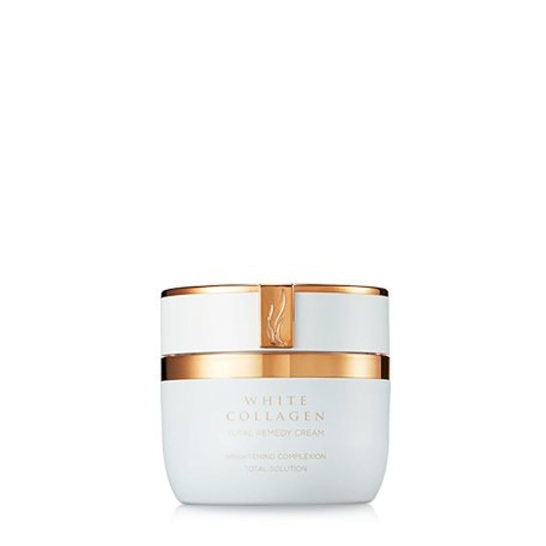 チャームルーフながら[New] A.H.C (AHC) White Collagen Total Remedy Cream 50g/A.H.C ホワイト コラーゲン トータル レミディ クリーム 50g [並行輸入品]