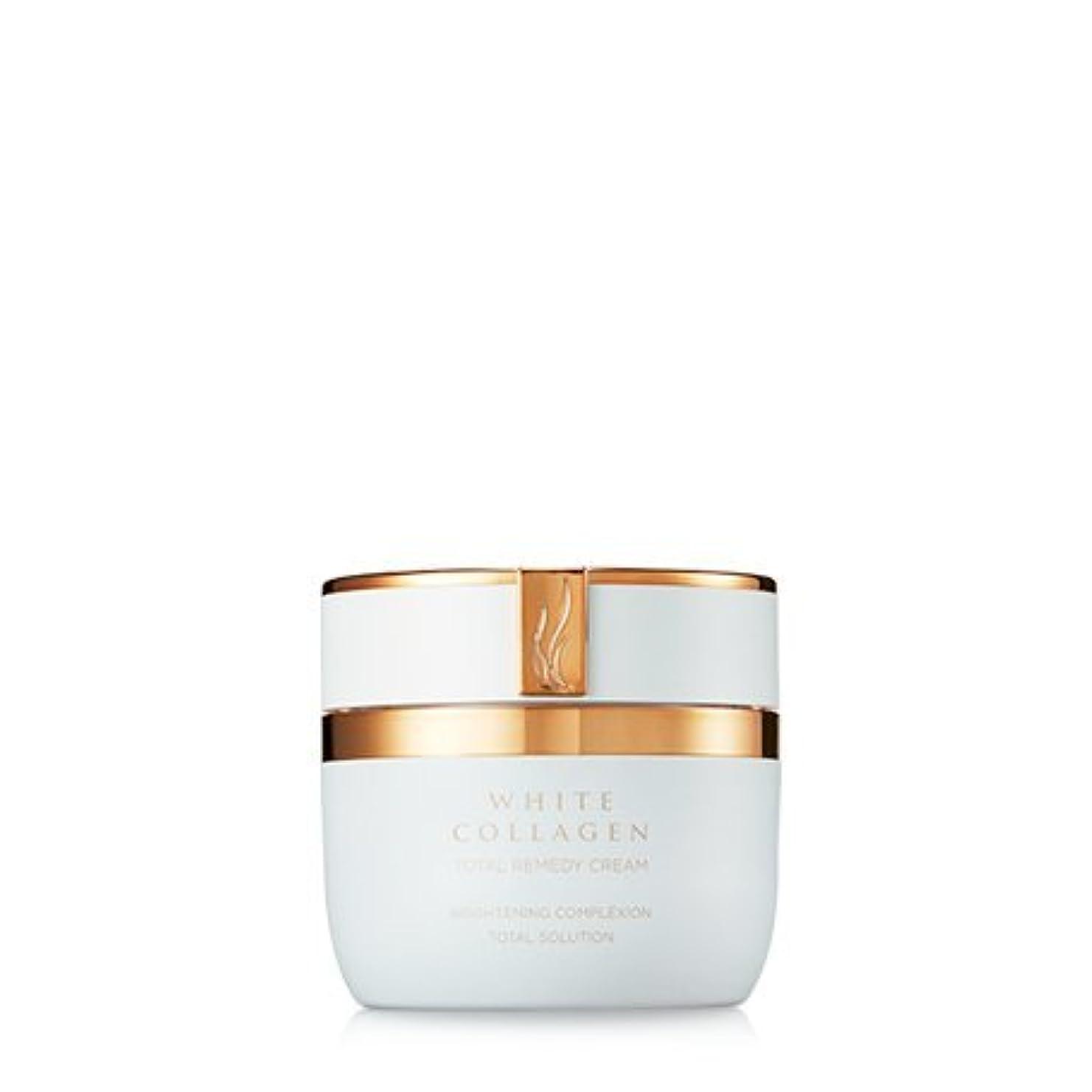 蓋家庭ブラシ[New] A.H.C (AHC) White Collagen Total Remedy Cream 50g/A.H.C ホワイト コラーゲン トータル レミディ クリーム 50g [並行輸入品]