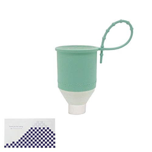 takenoco(MINT・長傘)&おもてな紙セット 雨傘カバー レインカバー 便利 画期的 アイデア商品
